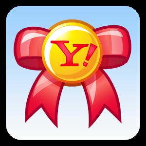 Yahoo!プレミアム会員になってポイント5倍もらおう